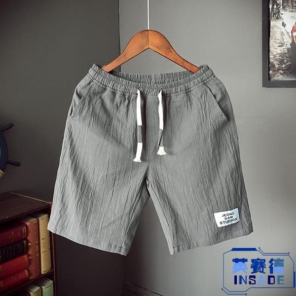 夏季短褲男大碼日系寬鬆中褲五分褲休閒薄款沙灘褲【英賽德3C數碼館】