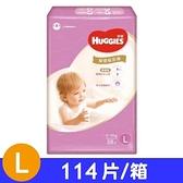 【南紡購物中心】【好奇】裸感紙尿褲 L114片 (38x3包/箱)