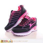 慢跑鞋 成人女款氣墊運動鞋 魔法Baby