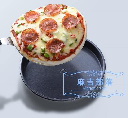 烤盤 展藝披薩盤烤盤6寸8/9/10寸pizza烤箱蛋糕模具烘焙工具套裝家用 麻吉部落
