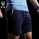 運動短褲  男 薄款夏季寬鬆中大尺碼透氣休閒運動中褲 跑步健身短褲 雷魅  快速出貨