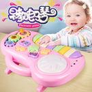 全館75折-兒童電子琴 充電寶寶早教鋼琴小音樂0-1-3歲男孩女孩嬰兒益智玩具