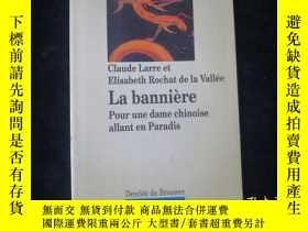 二手書博民逛書店La罕見Bannière :Pour une dame chinoise allant en paradis【法文