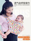 初生兒橫抱式背帶新生兒簡易前抱式哄睡背袋哺乳背巾 透氣衣櫥秘密