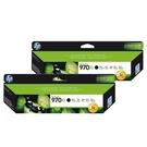 【二黑組合】HP NO.970XL 970XL 黑色 原廠墨水匣 盒裝 適用X451dw X476dw X551dw X576dw