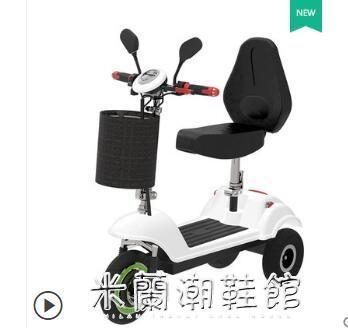 電動機車 迷你小型電動三輪車家用電瓶車鋰電池接送孩子新款女性老年代步車 快速出貨YYJ