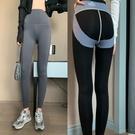 大碼高腰無痕磁療燃脂打底褲薄款鯊魚皮芭比褲外穿提臀收腹瘦腿褲