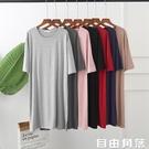 睡裙 大碼寬鬆五分短袖冰絲莫代爾棉孕婦月子睡裙女夏季薄款 自由角落