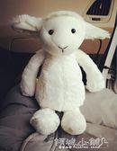 玩偶娃娃羊 可愛企鵝小羊豬毛絨玩偶公仔超柔軟陪睡娃娃生日禮物 傾城小鋪