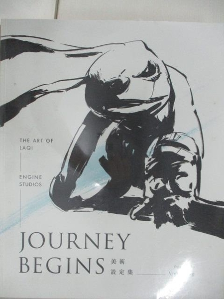 【書寶二手書T1/藝術_DVT】JOURNEY BEGINS_Engine Studios