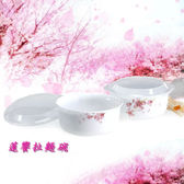 【多禮量販店】《鍋寶》拉麵碗組附微波蓋 2入 -粉紅佳人(CP-7465494-2C)