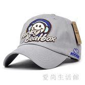 棒球帽男 女士款式棉簡約棒球帽鴨舌帽戶外帽子搖滾達人TL250『愛尚生活館』