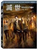 滅世 第2季 DVD Revolution 免運 (購潮8)