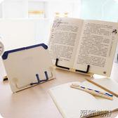 閱讀板看書架書立支架中小學生多功能閱讀架支撐課桌讀書架【潮咖地帶】