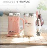 馬克杯 創意韓版陶瓷杯子馬克杯帶蓋勺簡約咖啡牛奶杯女學生情侶家用水杯〖夢露時尚女裝〗