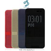 【蒙多科技】全新引進 MODA HTC Butterfly 2 DOT VIEW 智能皮套