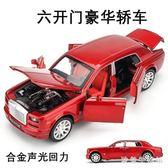 玩具車車  金屬玩具車兒童汽車模型仿真合金兒童玩具車模型擺件 KB10504【歐爸生活館】