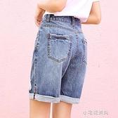 短褲 牛仔五分褲女夏寬鬆破洞直筒新款百搭顯瘦顯高外穿卷邊  【全館免運】