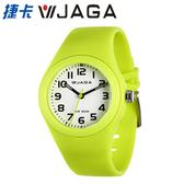 JAGA 捷卡 AQ912-K 馬卡龍螢光系列 指針錶 防水50米 石英錶 (黃色)  錶殼直徑37mm