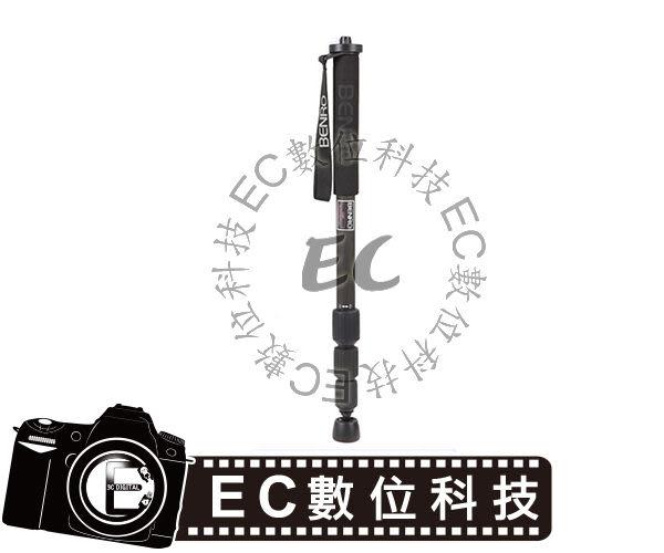 【EC數位】BENRO百諾 C18T 碳纖維單腳架 勝興公司貨