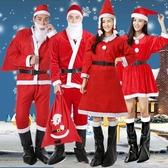 萬圣節用品金絲絨圣誕老人服裝成人男女士衣服套裝扮演出表演服飾 童趣