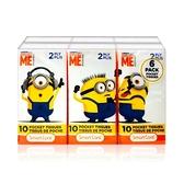 【Minions】紙手帕 6包(10張/包)