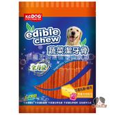 【寵物王國】K.C.DOG G34-3蔬菜潔牙骨-巧達乳酪(起司)+雞肉(短)300g