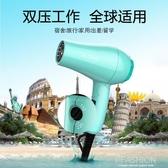 LABEAUTY雙電壓迷你旅行折疊便攜1000W功率 綠粉藍紫色110V電吹風-Ifashion