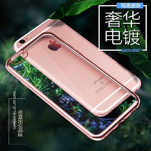 【SZ24】iphone 6s 手機殼 玫瑰金 線條 電鍍TPU 透明 iphone11promax 6s 7 8 plus xsmax xr手機殼