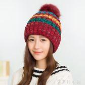 毛帽 帽子女韓版百搭甜美可愛針織帽加絨加厚保暖護耳毛線帽潮 伊鞋本鋪