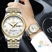 流行男錶超薄手錶男女士休閒鋼帶情侶腕防水石英女錶男錶學生時尚潮流