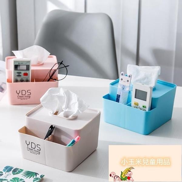 【買一送一】客廳衛生紙盒卷紙筒歐式塑膠面紙盒【小玉米】