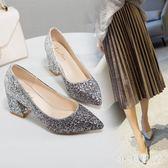 婚鞋女漸變亮片銀色高跟鞋尖頭粗跟網紅單鞋宴會伴娘水晶鞋新娘鞋 KV1281 『小美日記』