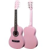 吉他 吉他初學者學生30寸民謠吉他民謠成人男女兒童新手入門練習吉它