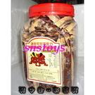 sns 古早味 巧克力條 迷你 可可 巧克力 迷你巧克力條 (240入)產地馬來西亞