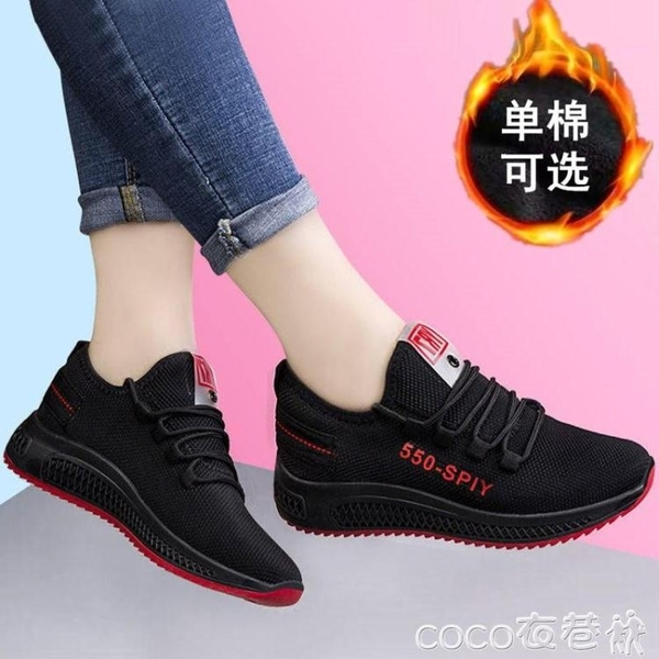 特惠老北京布鞋女鞋平底單鞋休閒工作鞋女黑色軟底跳舞棉鞋媽媽鞋防滑交換禮物