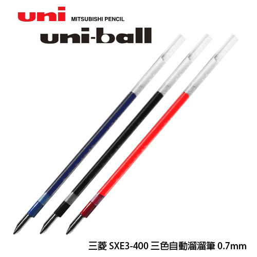 ※亮點OA文具館※三菱 uni-ball SXR-80-07 替芯 0.7mm