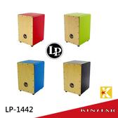 【金聲樂器】全新 LP-1442 木箱鼓 公司貨