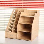 檔案框欄置物架書桌上放資料文具架子木質創意多功能大容量多層大號 XW