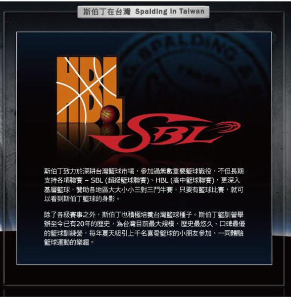 SPALDING斯伯丁籃球 NBA 隊徽系列雷霆#7-SPA83165(含運費)
