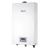 【南紡購物中心】林內【RUA-1200WF_LPG】12公升數位強制排氣熱水器桶裝瓦斯
