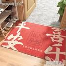 新中式出入平安入戶門地墊進門蹭土家用門墊門口腳墊紅色玄關地毯 極簡雜貨