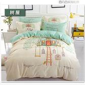 床包被套純棉特價床上四件套全棉夏1.8m2.0米床包被套簡約歐式家紡