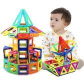 磁力片積木兒童玩具磁鐵磁性拼裝搭益智