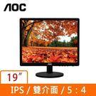 全新AOC I960Srda 19正 (5:4) IPS面板液晶顯示器