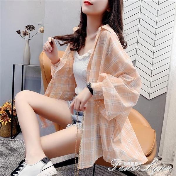 2020夏季新款雪紡防曬格子襯衫女長袖韓版寬鬆中長款薄外套上衣 范思蓮恩