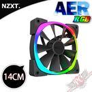 [ PC PARTY ] 恩傑 NZXT AER RGB系列風扇 14公分(單顆)