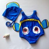 嬰兒連體泳衣男女寶寶泳衣0-1-2-3歲小童防曬泳裝游泳館兒童泳衣【週年慶免運八折】