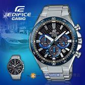 CASIO 卡西歐 手錶專賣店 國隆 EDIFICE EQS-800CDB-1B 三眼計時賽車男錶不鏽鋼錶帶 黑X藍色錶面 EQS-800CDB