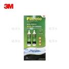 (2支入)WDS-F002-5 極淨便捷淨水器專用替換濾心 適用DS02-CD DS02-CG DS PRO-2R